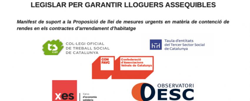 Imagen del titular de manifiesto y de los logos de las primeras entidades firmantes.